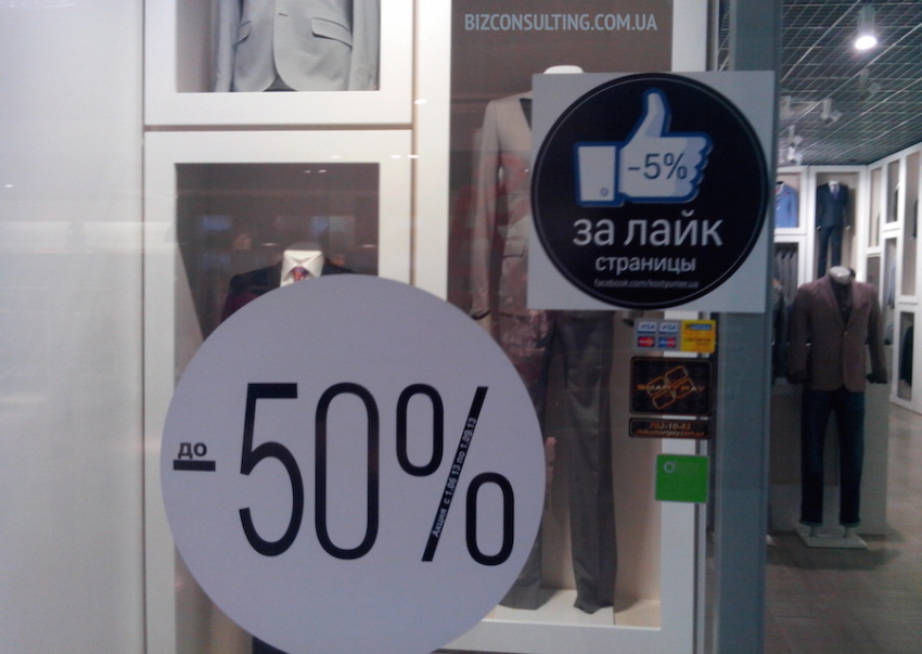 data-cke-saved-href=