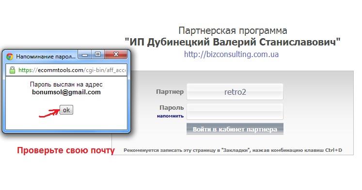 Регистрация на topcashback