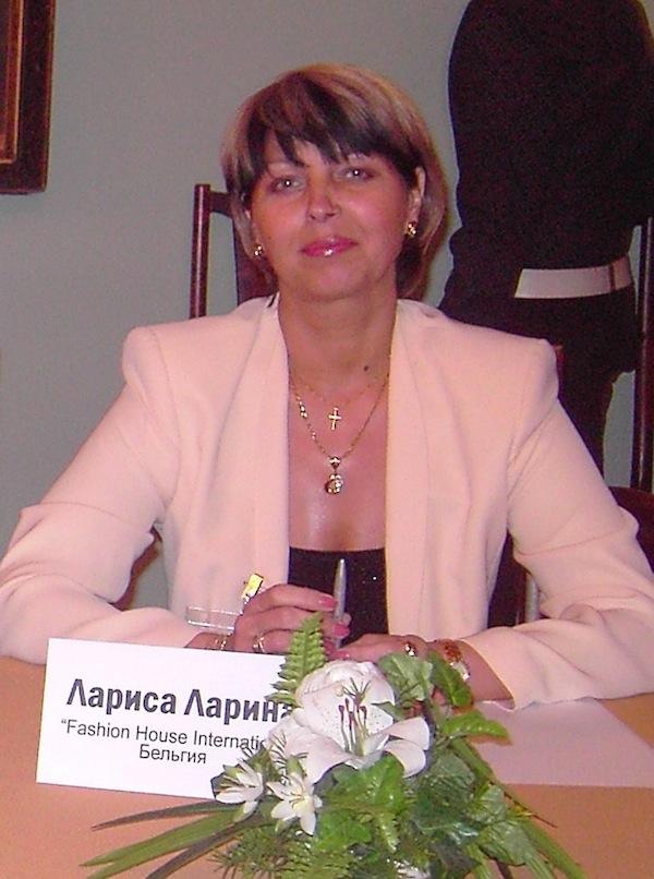 Лариса Ларина