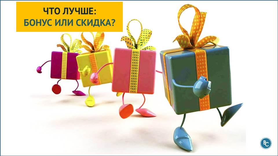 Покупка и доставка подарков