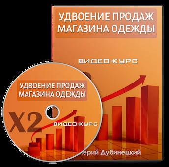 kak_povisit_prodazhy_magazina