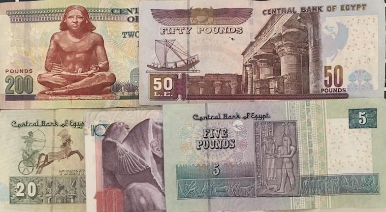 Деньги_Египта