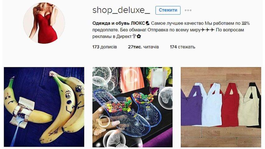 opisaniye profila instagram BC