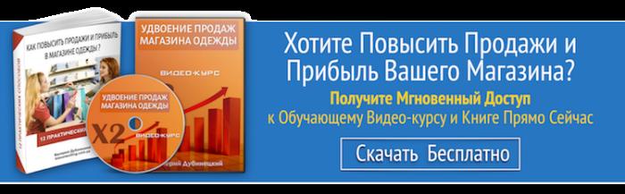 povisit-prodazhy_maga